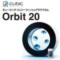 【取寄】Orbit20(オービット20)