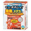 【取寄】GEX 金魚・メダカ用 クリーンバイオGK