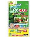 【取寄】 GEX ベストサンド 水草の砂利1.5L