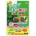 【取寄】 GEX ベストサンド 水草の砂利5L