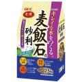 【取寄】 GEX 麦飯石の砂利 2.5kg