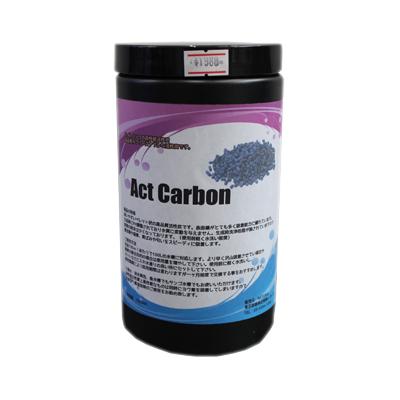 画像1: Act Carbon 1000ml 高性能活性炭