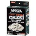 【取寄】GEX メガパワー用GM-18171メガバイオ 250g×2袋