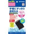 【取寄】 KOTOBUKI F3用 荒目マットB 3枚入