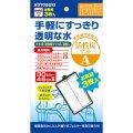 【取寄】 KOTOBUKI F3用活性炭マットA 3枚入