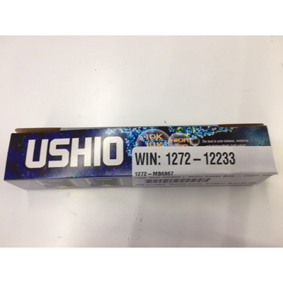 画像1: USHIO 250W メタハラ交換球20000k
