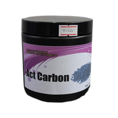 画像1: Act Carbon 500ml 高性能活性炭