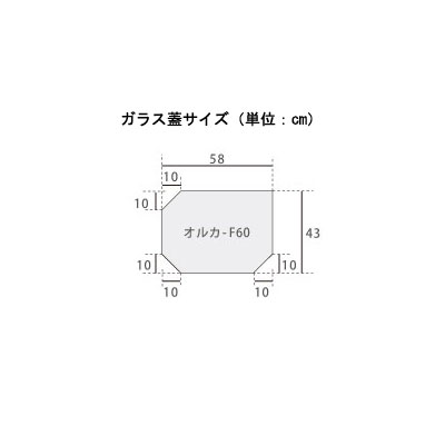 画像3: 【取寄】ORCA-T60 水槽