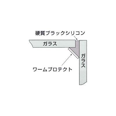 画像2: 【受注生産】AMP アクアマリンプロスライドコーナーフランジ無1200x600x600H