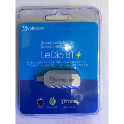 画像1: LeDio BT(Bluetoothユニット)