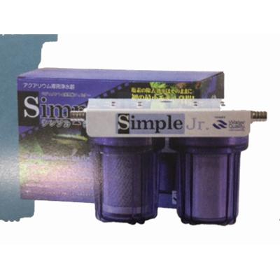 画像1: 【取寄】Simple Jr 淡水専用