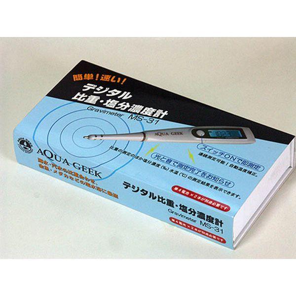 画像1: AQUAGEEK デジタル比重・塩分濃度計MS-31