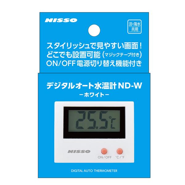 画像2: ニッソー デジタルオート水温計 ND-W