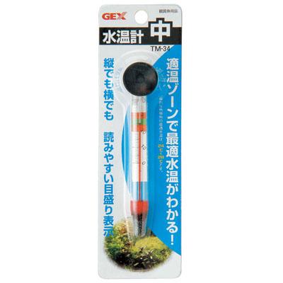 画像1: 【取寄】GEX 水温計 中 TM-34