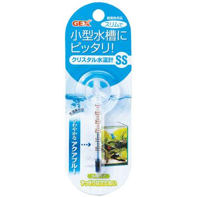 画像1: 【取寄】GEX クリスタル水温計 SS アクアブルー
