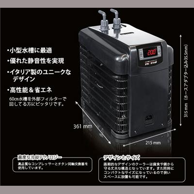 画像2: 台数限定超特価 TECO TK-150 ポンプセットSyncra1.5 50hz(150L対応)