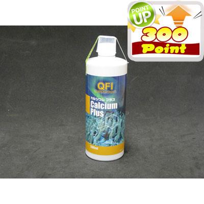 画像1: 【P】QFI カルシウムプラス 500ml