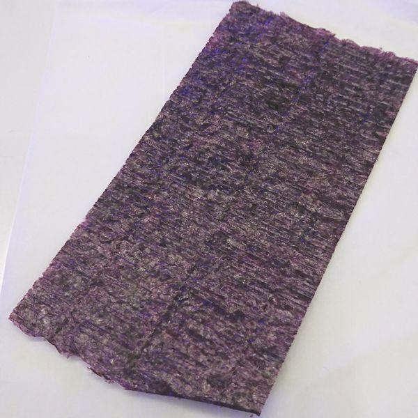 画像2: アラカルトシーウィード パープルシーウィード(紫色の海藻) 15g