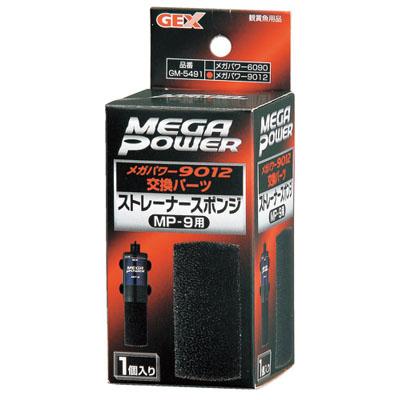 画像1: 【取寄】GEX GM-5491ストレーナースポンジ MP-9用(1個入)
