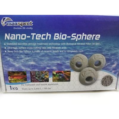 画像1: Maxspect Nano-Tech Bio-Sphere 1kg