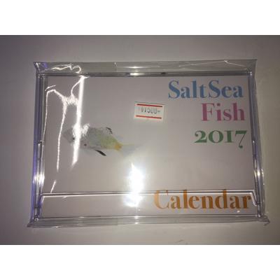 画像3: 2017 瀧音カレンダー