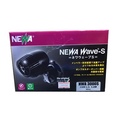 画像1: 【売り切り終売】ニューウェーブ NWA-3000S 50hz