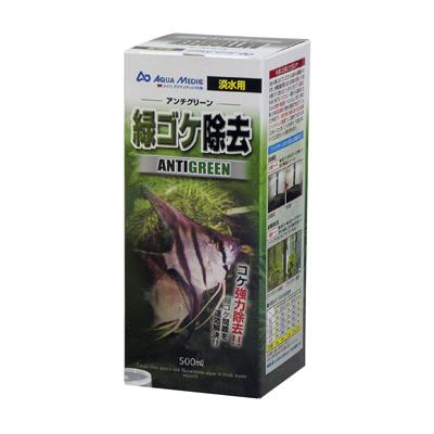 画像1: 【取寄】【淡水用】アンチグリーン 500ml