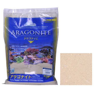 画像1: 【取寄】アラガマックス シュガーサイズ 13.5Kg