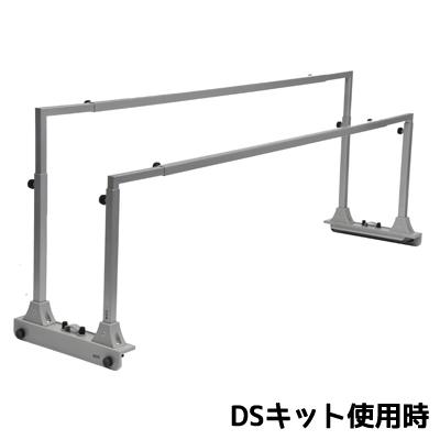 画像2: アーチスライド DS1200キット