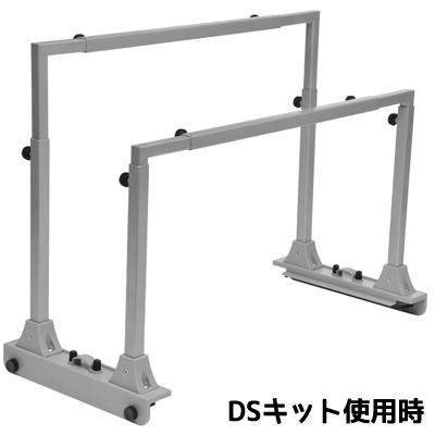 画像2: アーチスライド DS600キット